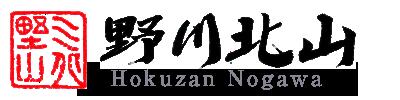 Hokuzan Nogawa Official